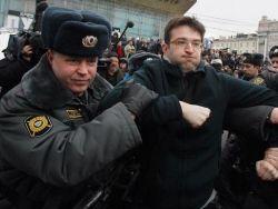 Социальный взрыв в России случится в конце сентября