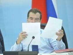 Медведев придумал, как заработать 9 триллионов