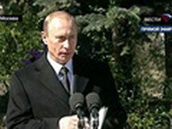 Преемник Путин о великом Ельцине