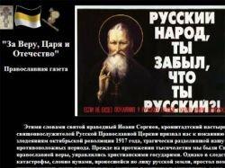 Суд закрыл оренбургскую газету за разжигание национальной розни