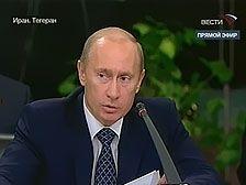 Владимир Путин считает, что позиция США по ПРО может измениться