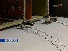 На Курильских островах произошло землетрясение