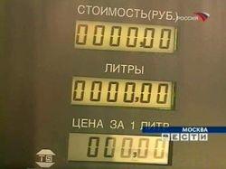 Столичные АЗС грозят повысить цены на бензин через неделю
