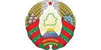 В Белоруссию станет сложнее ввозить технику для личного пользования