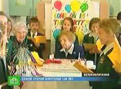 Старейшая блоггерша Олив Райли празднует день рождения (видео)