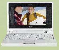Компания ASUS готовит к выпуску ноутбук за 5000 рублей