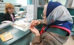 В Госдуму внесен проект закона о стимулировании пенсионных накоплений
