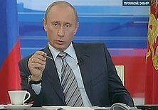 Владимир Путин побил собственный рекорд:  за 3 часа 5 минут президент ответил на 72 вопроса