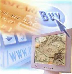 Азия перейдет на единую электронную валюту