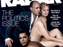 Американский журнал раздел кандидатов в президенты