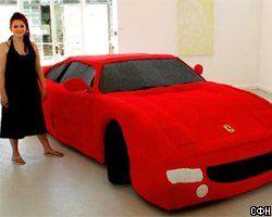 Студентка колледжа дизайна Bath Spa University связала себе Ferrari (видео)