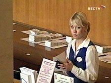 Цена проживания в гостиницах Москвы составляет 190 евро в сутки и растет на 30% в год