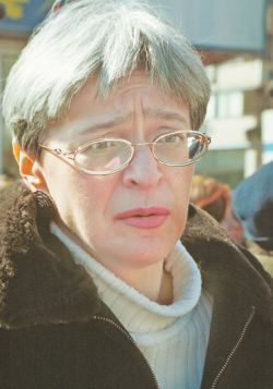 Генпрокуратура проводит первые очные ставки по делу Анны Политковской