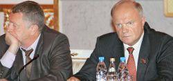 Доходы Зюганова, Миронова, Жириновского: Госдума и Совет Федерации превратились в клубы миллионеров