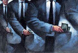 Как украли триллион: воровство остается бичом государства при расходовании бюджетных денег