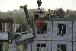 """В Днепропетровске уже 21 жертва. Директора \""""Днепрогаза\"""" арестуют"""