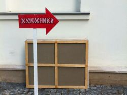 В Петербург приехал передвижной  Музей всего