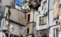 В Днепропетровске спасательные работы завершены, найдены тела 23 погибших