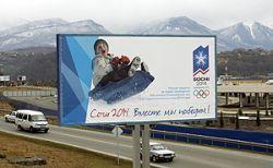 """Компенсации за \""""олимпийское\"""" изъятие собственности можно будет ждать десятилетиями"""
