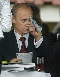 """Российский президент Владимир Путин маскирует 90% своих доходов под \""""представительские\"""""""