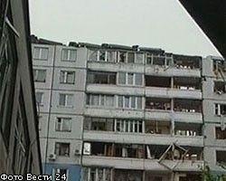 В Днепропетровске найдены все погибшие при взрыве газа