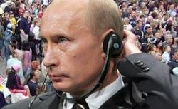Как готовили вопросы для Владимира Путина