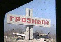 В Грозном расстреляны милиционеры