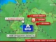Установлена причина пожара в поезде Петербург-Адлер