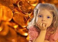Сколько денег давать ребенку и давать ли вообще?