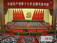 Китай намерен создать общество среднего достатка