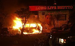 Беназир Бхутто уточнила заказ на свое убийство: по ее версии, за терактом стоит окружение президента Пакистана