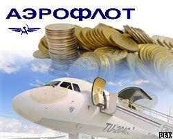 Бывший издатель бортовых журналов требует с компании «Аэрофлот» 7 млн рублей