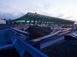 Аэропорт Даллес в Вашингтоне эвакуировали из-за подозрительной сумки