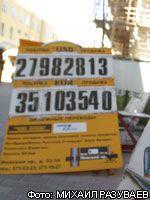 Доллар тянет вниз: в 2008 году будут давать 1,5 доллара за евро