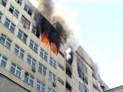 Оглашен приговор виновным в пожаре в Сбербанке Владивостока