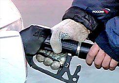 Москве не грозит рост цен на бензин