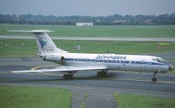 Ту-134 совершил аварийную посадку в аэропорту Шереметьево