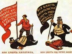 Картинки по запросу революция или эволюция