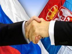 Россия и Сербия договорились о военном сотрудничестве