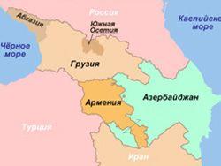 Американский фонд организует встречу миротворцев стран Закавказья в Грузии.