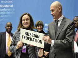 Интересы России в ВТО будут защищать иностранные юристы
