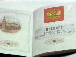 Воровство паспортных данных стало реальной угрозой для кошелька и спокойствия честных граждан