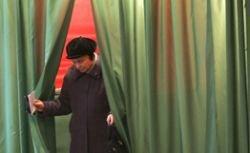 Что наблюдатели ОБСЕ намерены увидеть на выборах в Госдуму