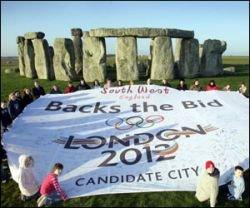 Во время Олимпиады Лондон запретит передвижение на автомобилях