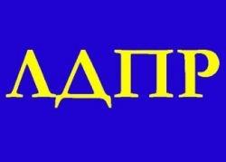 """ЛДПР: \""""предвыборный спам\"""" не противоречит законодательству"""