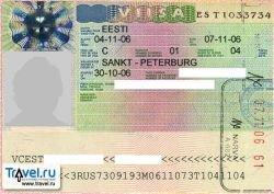 Эстонские визы можно будет получать через Интернет