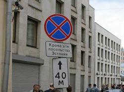 Эстония помешала каналу Russia Today снимать кино про неонацистов