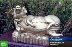 В Воронежской области установлен памятник счастливой свинье