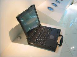 Компания Lenovo выпустила защищенный ноутбук для работы в экстремальных условиях