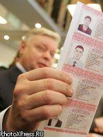 В паспорта мигрантов вживят микрочипы